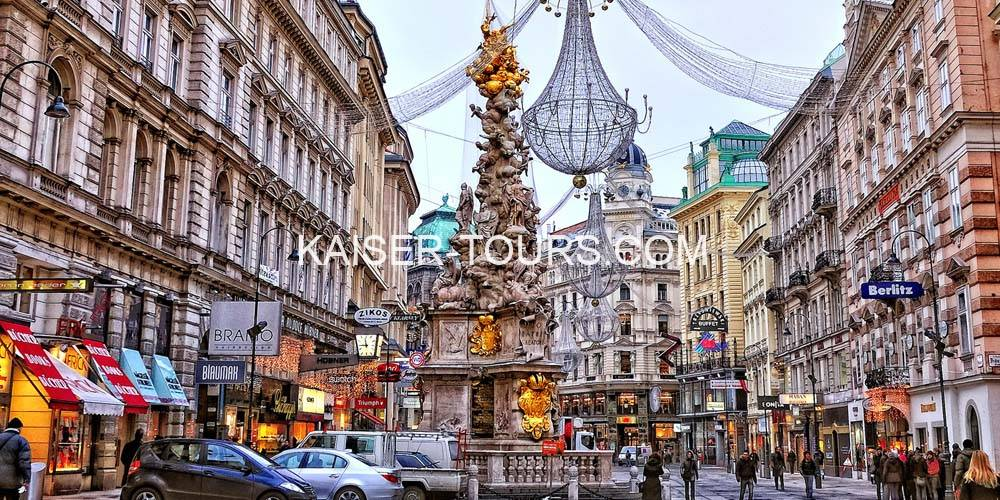 пешеходная экскурсия по вене групповая и индивидуальная Kaiser Tours