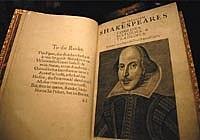 Шекспир в Венеции