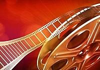Фестиваль фильма в Лионе