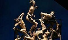 Российский национальный балет в Вене
